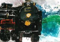機関車に乗ってゆめの世界に出発だ
