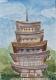 木と五重の塔
